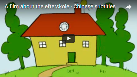 Cartoon about the efterskole - Chinese subtitles